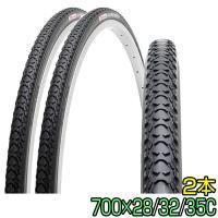 自転車 タイヤ 700×28c 700×32C 700×35C 2本セット SR037 クロスストリート CROSTREET シンコー SHINKO クロスバイク ロードバイク