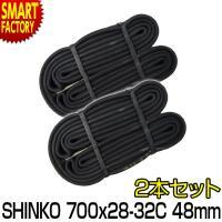 日本郵便送料無料 自転車 チューブ 700C 700x28C 32C 48mm 仏式 2個セット shinko シンコー 7028f12t