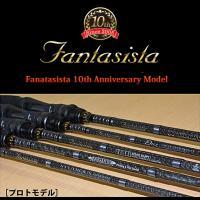 Fantasista 10th Anniversary Modele  【YABAI】  ■製品名:...