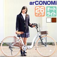 ■機種名/CONOMi 折りたたみシティサイクル CO-26 ■本体サイズ(mm)/H1010〜10...