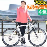 機種名/GRAPHIS (グラフィス) ロードバイク 700C GR-TIAMO 本体サイズ(mm)...