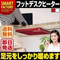 日本製のヒーター線を使用した軽量・薄型ヒーター! どんなところにも貼り付けOK  【商品特長】 ・軽...
