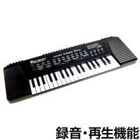 さまざまな音色を演奏可能!音楽が楽しくなる多機能キーボード!  【商品仕様】 ・サイズ(本体):約H...