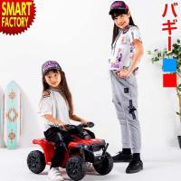 2680円クーポン 乗用玩具 電動 車 バギー 子供 こども 自動車 充電式 子供用自動車 正規ライセンス商品 電動乗用 Buggy