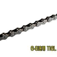 日本郵便送料無料 自転車 チェーン シマノ 6速 7速 8速 多段用チェーン CN-HG40 SHIMANO シティサイクル クロスバイク ロードバイク ドライブトレイン