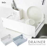 【ポイント10倍】 通気性がよく、食器が乾きやすい、広く開いた両サイド。水切れのよい滑らかな表面。 ...