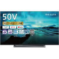 50M530X 東芝 50V型地上・BS・110度CSデジタル4Kチューナー内蔵 LED液晶テレビ(別売USB HDD録画対応)REGZA