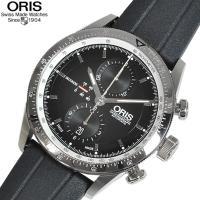ORIS/オリス 腕時計 【型番】  67476614174R(674 7661 4174R)  ア...