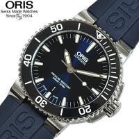 ORIS、オリス腕時計 【型番】  アクイス、73376534135R 【カラー】  ブルー文字盤 ...