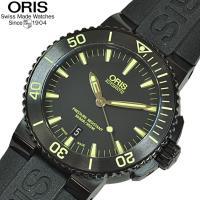 ORIS/オリス 腕時計 【型番】  73376534722R アクイス 【カラー】  ブラック文字...
