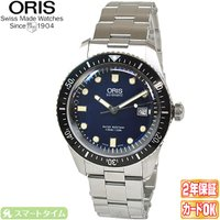 ORIS / オリス 腕時計  【型番】  733 7720 4055M  ダイバーズ65  【カラ...
