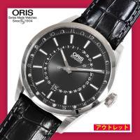ORIS/オリス 腕時計 【アウトレットの理由】  目視ではわかりにくいですが、6時付近にホコリが付...