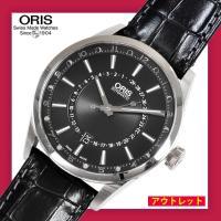 ORIS オリス 腕時計  【アウトレットの理由】  ケースサイドにキズがございます。  (※詳しく...