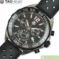 TAGHeuer/タグホイヤー 腕時計 【型番】  フォーミュラ1、CAZ1110.FT8023 【...