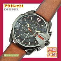 DIESEL 、ディーゼル腕時計  【アウトレットの理由】  新品・展示品  ベゼル12時位置にあて...