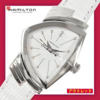 HAMILTON/ハミルトン 腕時計  【アウトレットの理由】  外箱に凹み・潰れ等があります。  ...