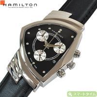 HAMILTON、ハミルトン 腕時計 【型番】  ベンチュラ   H24412732 【カラー】  ...
