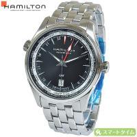 HAMILTON/ハミルトン 腕時計  【アウトレットの理由】  ※※箱が潰れている為。写真はサンプ...