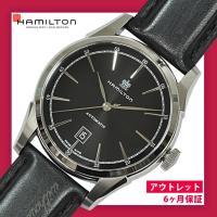 HAMILTON/ハミルトン 腕時計  【アウトレットの理由】  新品・展示品。ケース・ケース裏にキ...