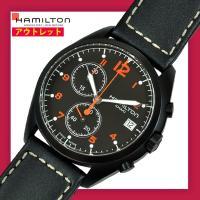 HAMILTON/ハミルトン 腕時計  【アウトレットの理由】  新品。外箱に凹みやキズ等がございま...