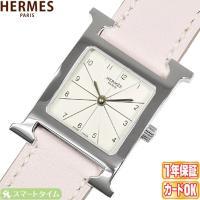 HERMES/エルメス 腕時計 【型番】  Hウォッチ、HH1.210.260/WRP 【カラー】 ...