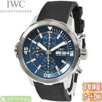 IWC/インターナショナルウォッチカンパニー 腕時計  【型番】  IW376805  アクアタイマ...