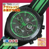 TAGHeuer タグホイヤー 時計   【アウトレットの理由】  専用BOXではありません。  箱...