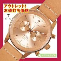 TRIWA / トリワ 腕時計 【アウトレットの理由】  新品ですが、文字盤にホコリがあります。  ...