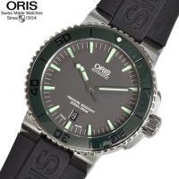 ORIS/オリス 腕時計 【型番】  733 7653 4157R、アクイス 【カラー】  グレー文...