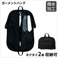 【型番】BAG-GMT-04【素材】材質:ポリエステル サイズ:高さ×横×マチ幅(cm):約43×5...