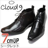 クラウドナイン シークレットシューズ cloud9 紳士靴 ( cloud9 靴 ビジネスシューズ ...