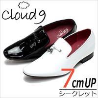 オペラパンプス クラウドナイン シークレットシューズ cloud9 紳士靴 ( cloud9 靴 ビ...