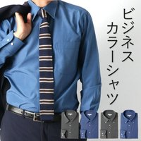 12柄から選べる レギュラーカラー ワイドカラー 長袖ワイシャツ カラーシャツ メンズ 長袖 ワイシ...