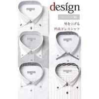 [35%OFF]ワイシャツ 長袖 Yシャツ 形態安定 メンズ ドレスシャツ 紳士用 ボタンダウン 2枚衿 クレリック 白 ホワイト ブルー ストライプ