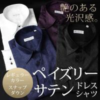 【型番】STNS02-01 STNS02-02 STNS02-03 STNS02-04 STNS03...