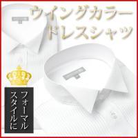 【型番】SHDC40-14【素材】材質:綿45% ポリエステル55% サイズ:5サイズ展開(S/M/...