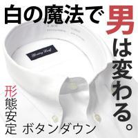 【型番】S142010【素材】材質:綿35% ポリエステル65% サイズ:サイズ展開:衿回り(37/...