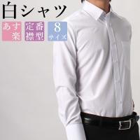 【型番】SHDZ12-00 【素材】材質:綿45% ポリエステル55% サイズ:5サイズ展開(S/M...