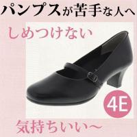 パンプス レディース アシックス asics 靴 レディースシューズ 女性用 LO-146400 ブラック 黒 履きやすい ストラップ 3E ヒール コンフォート