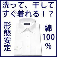 【型番】GDD470-200【素材】材質:綿100% サイズ:5サイズ展開:S(裄丈82)/M(裄丈...