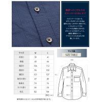 綿100%シャツ ワイシャツ ワイドスプレッド カジュアル メンズ 紳士用 長袖 コットン チェック ドット ブルー 青 ネイビー 紺 レッド 赤 ワイドスプレッド