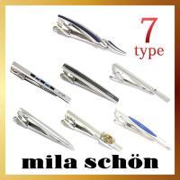 【商品情報】サイズ(約):縦0.5×横5.8cm【付属品】Mila Schon専用ボックス