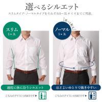 [10%OFF]ワイシャツ 綿100% 形態安定 常識を変える ノーアイロン Yシャツ 長袖 メンズ ボタンダウン ワイドカラー 白 ブルー