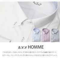 [5%OFF]大きいサイズ ワイシャツ a.v.vHOMME メンズ 長袖 ワイシャツ シャツ ビジネスシャツ キングサイズ 3L 4L 5L 紳士用 綿混 白 青 グレー ボタンダウン