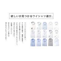 ワイシャツ メンズ 【5枚セット】長袖 5枚で5995円 Yシャツ 形態安定 メンズ 長袖ワイシャツ ビジネス 白 ブルー 人気統計セレクト