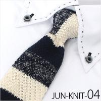 【型番】JUN-KNIT-4【素材】材質:麻50% 綿50% サイズ:タイ幅:約6cm【商品情報】ニ...