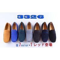 ◆品番:3326 ◆スリッポン/モカシン ◆アッパー:本革スウェード ◆ライニング:革 ◆カラー:グ...