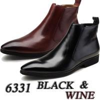 ◆品番:6331bk/wine  ◆メンズブーツ ショートブーツ ◆アッパー:本革 ◆ワーズ:3E(...