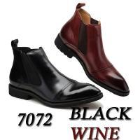 ◆品番:7072bk/wine ◆サイドゴアブーツ ◆アッパー:本革 ◆ワーズ:3E(EEE)相当 ...
