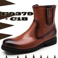 ◆品番:F9379-C18BR ◆カジュアルブーツ ◆アッパー:本革 ◆ワーズ:3E(EEE)相当 ...